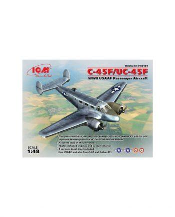 C45F/UC-45F